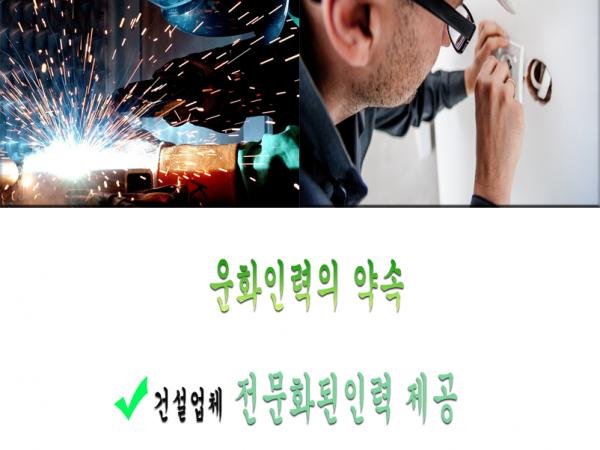 2BEF8C0BD-1_copy.png