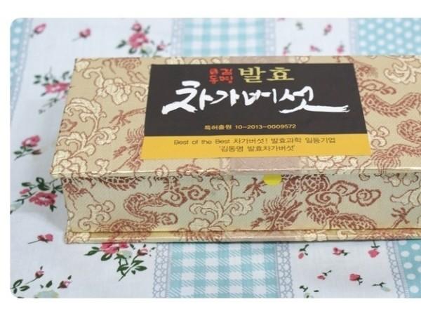 차가버섯먹는법_발효차가버섯_김동명_차가버섯7.JPG